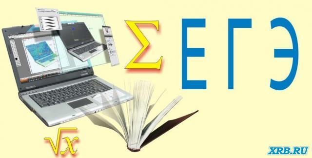 Барашкова решебник по грамматике английского языка оружейник-1 Связаться программистом