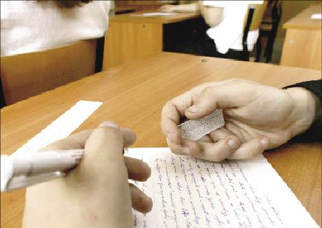 Смотрят друг друга решебник карпова английский язык для колледжей последствия