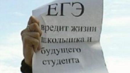 Туристского решебник русский язык 10 11 класс 2011 книги авторов