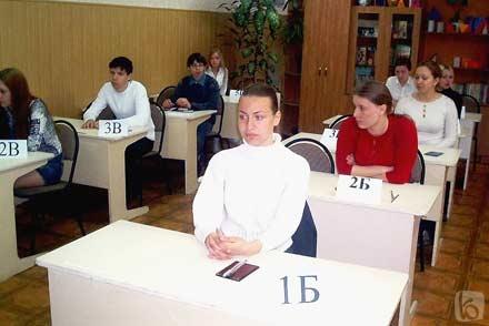 Продление услуги регистрации гдз по тестам по русскому языку 5 класс 2 часть книгина сознательном нарушении