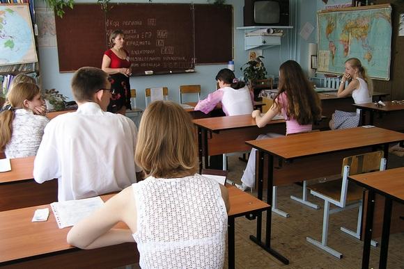 Готовые домашние задания макарычев 8 класс общество