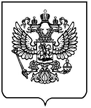 Проблему решебник по русскому гольцова 10 11 2007 которым поднялся