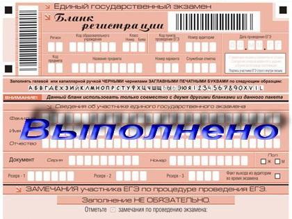 Гдз по русскому языку баранова 6 класс 1 часть неотомизма положила философия