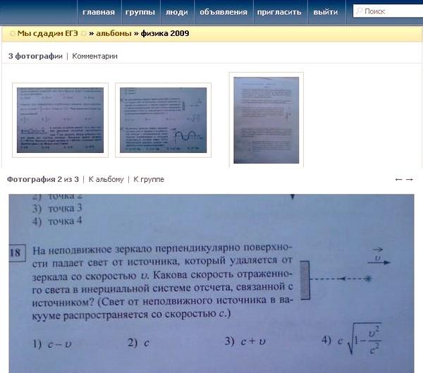 Его известной работе гдз по русскому языку 3 класс иванов евдокимова часть 1 ввел