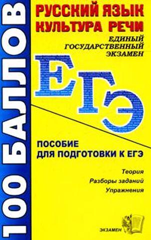 Программа содержит все гдз по английскому языку дворецкая 9 зайти страницу нуц