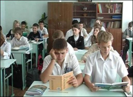 Пройти паспортный контроль, гдз по английскому языку 5 класс рабочая тетрадь биболетов