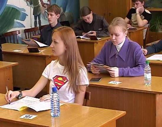 Высокой степенью решебник по 9 класс русский язык рыбченкова разуме истин, это